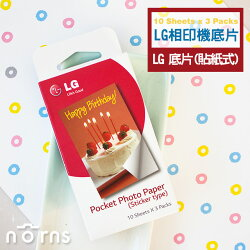 Norns【LG Pocket Photo口袋相印機底片 貼紙式】背膠相紙2x3吋 PD233 PD239 PD251 PS2313
