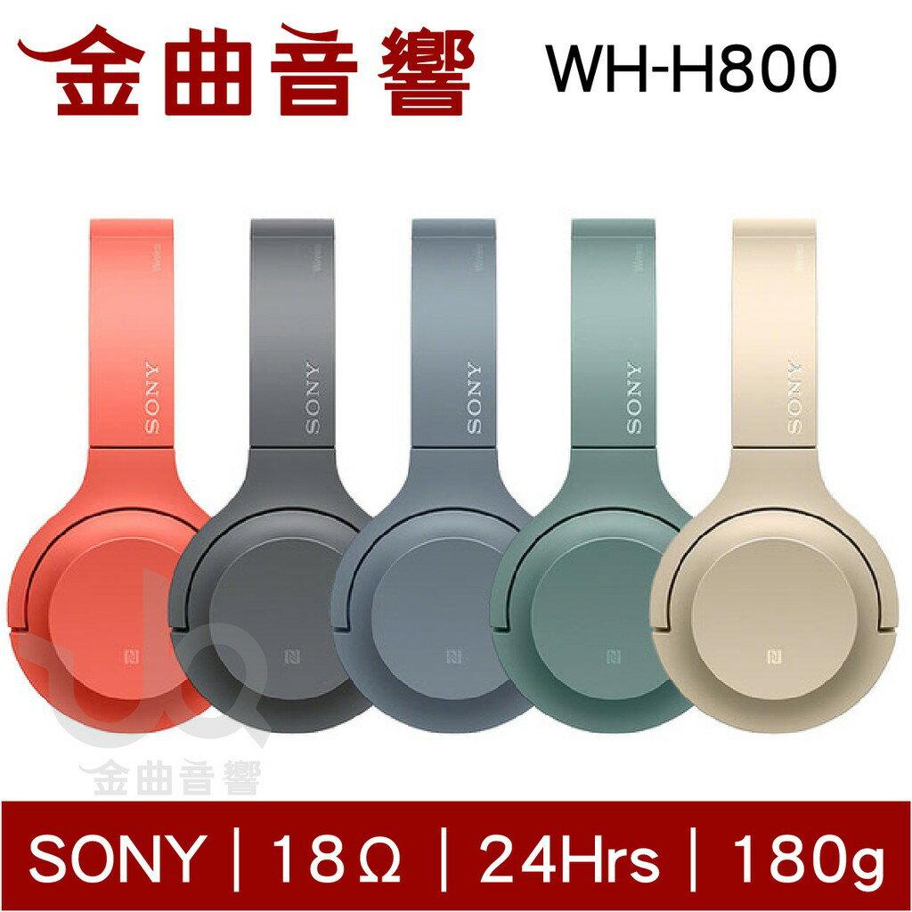 SONY WH-H800 紅色 無線 藍牙 耳罩式 耳機 | 金曲音響