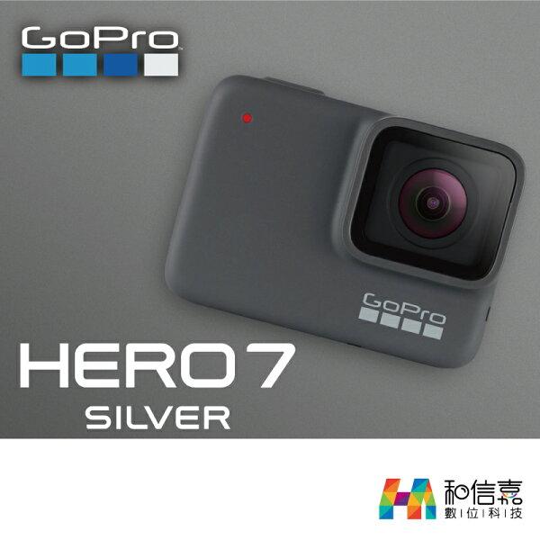預購【和信嘉】GoProHERO7SILVER極限運動攝影機WDR相片台灣台閔公司貨原廠保固