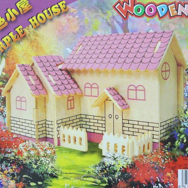 DIY木質拼圖 3D立體拼圖 木房子模型(G-P148紫色小屋.中2片入)/一組入{定49}~四聯組合式拼圖