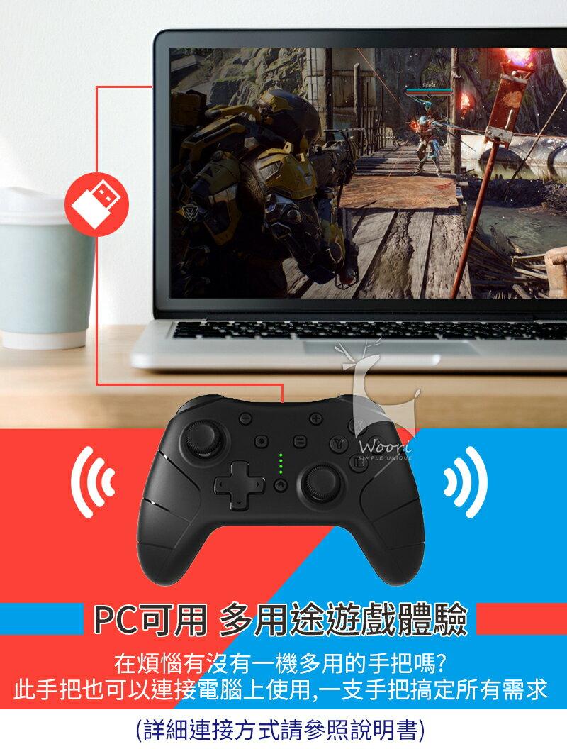 【好評發售中】@Woori 3c@ 任天堂 Nintendo switch  PRO 手把 NS 控制器 良值 2G 二代 搖桿 支援NFC 無線手把 (三色) (贈送TYPE-C手把充電線) 8