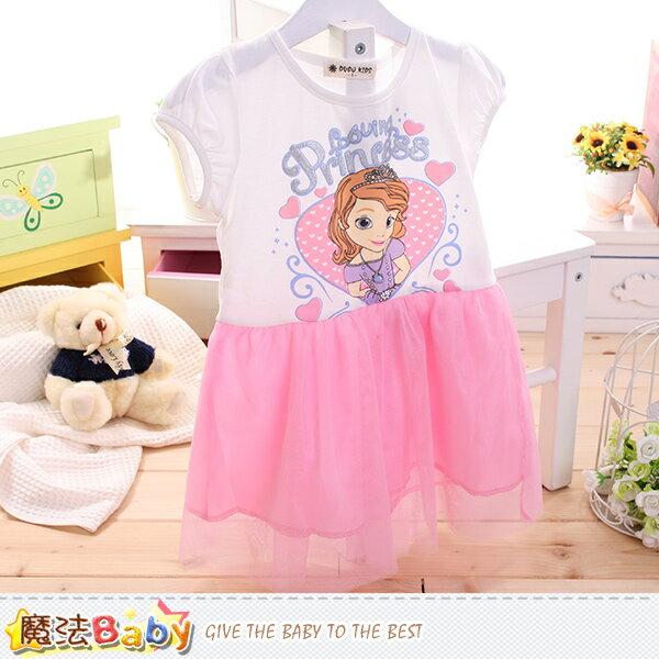 女童裝 春夏短袖蕾絲洋裝 魔法Baby~k50052