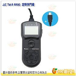 JJC TM-R RR90 定時快門線 液晶 相容 Fujifilm 富士 XT20 XT1 XA3 XPRO2 X70 XE2S XM1