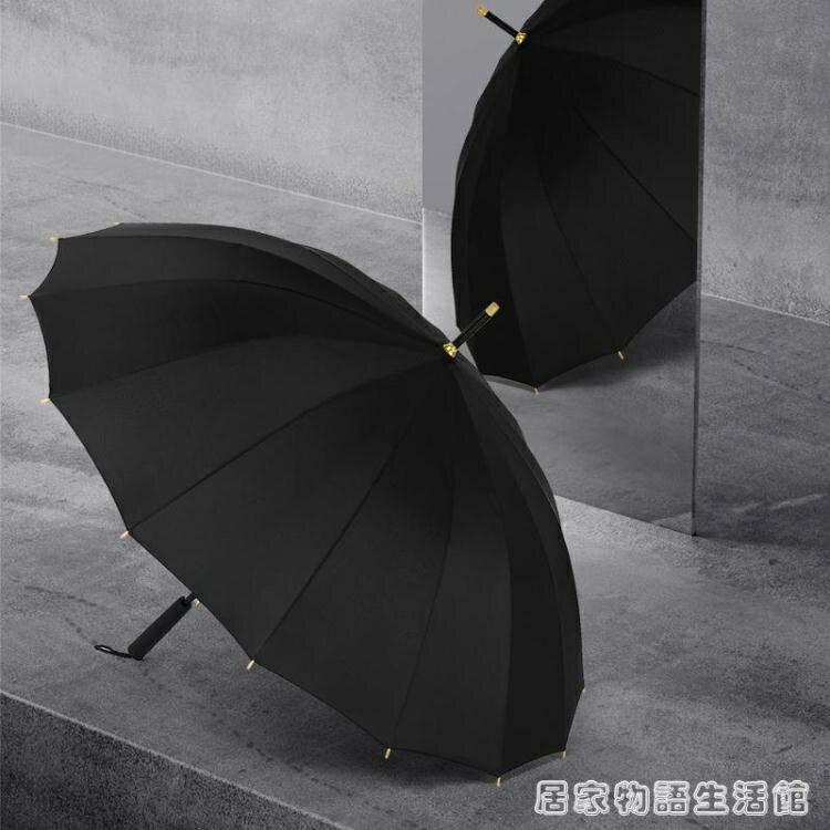 16骨直柄雨傘男士雙人大號車載加固長柄雨傘超大定制logo廣告傘