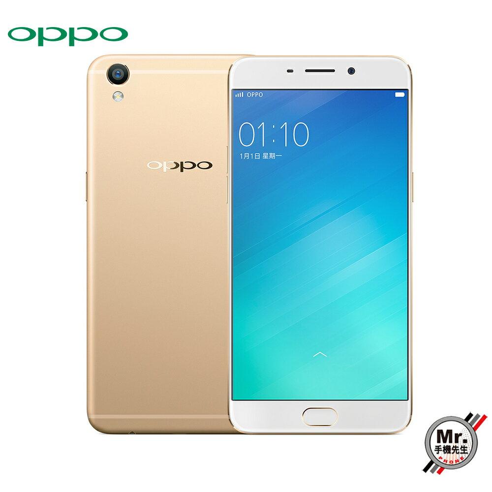 ※手機先生※【OPPO】R9 Plus 64G反正好拍 最強閃充 美型智慧型手機※贈送行動電源※免運費