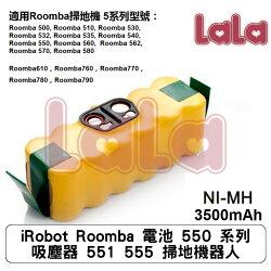 iRobot Roomba 電池 550 系列 吸塵器 551 555 掃地機器人