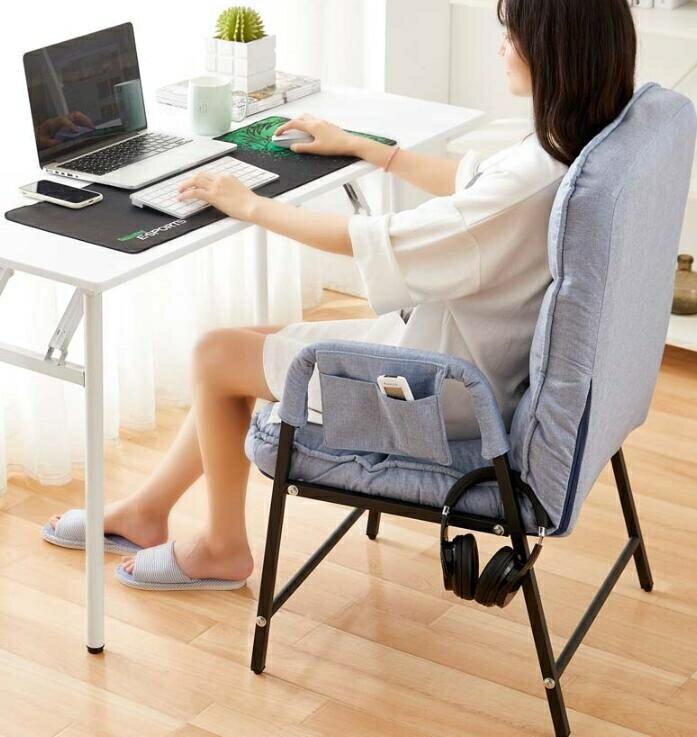 椅子靠背懶人休閑宿舍大學生辦公椅舒適久坐電競書桌座椅TW