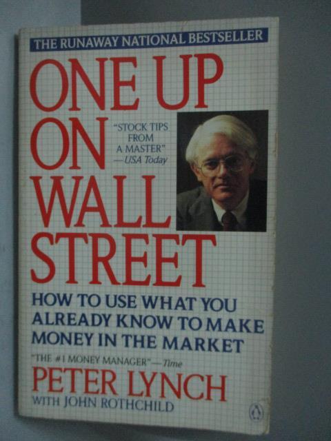 ~書寶 書T1/投資_HBF~One up on Wall Street_LYNCH PE