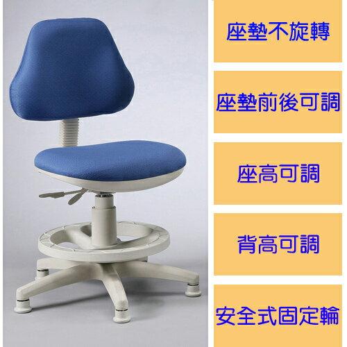 《C&B》天才家安全成長椅 1