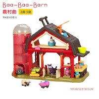 蝙蝠俠 玩具與電玩推薦到【B.Toys】農村曲 (搖滾動物農莊){童書城堡}就在童書城堡推薦蝙蝠俠 玩具與電玩