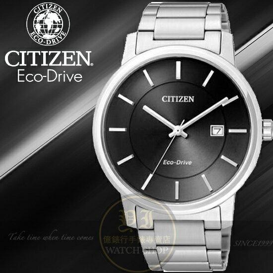 CITIZEN日本星辰Eco-Drive極簡紳士光動能腕錶-黑/40mm BM6750-59E公司貨/金城武