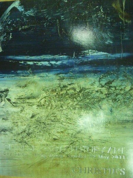 【書寶二手書T5/收藏_ZKC】Christies_2011/5/29_Chinese 20th Century..