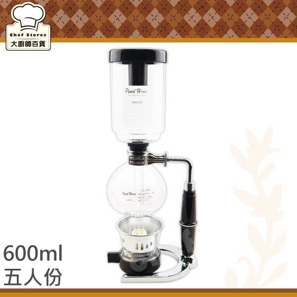 寶馬牌虹吸式咖啡壺600ml五人份煮咖啡器附咖啡匙+酒精爐-大廚師百貨