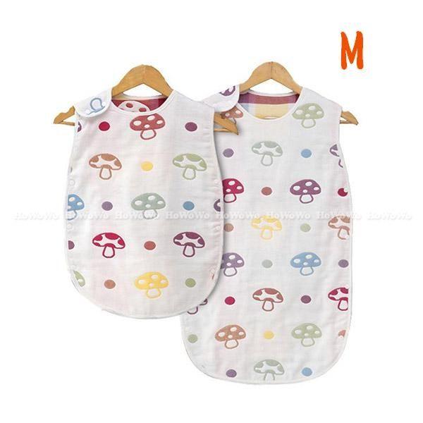 嬰兒睡袋 蘑菇六層紗防踢背心  紗布睡袍  防踢被 M號 RA01016