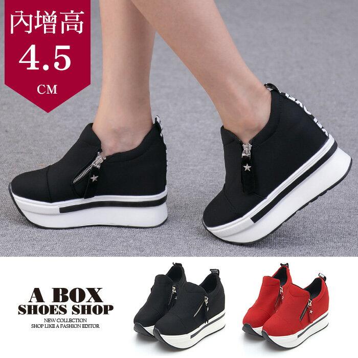 【KD823】 簡約透氣布面拉鍊英文字母 10CM隱形內增高厚底增高 休閒鞋 懶人鞋 2色