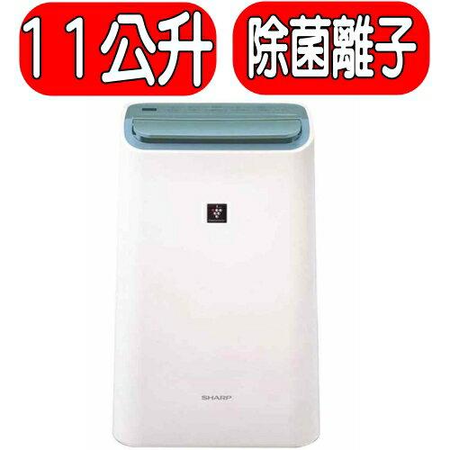 《特促可議價》SHARP夏普【DW-F22HT-W】11公升清淨除濕機