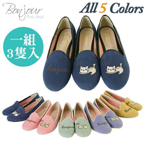 (現貨)BONJOUR三隻腳樂福鞋☆不對稱帆布貓咪電繡2穿平底鞋C. 【ZB0227】5色 0