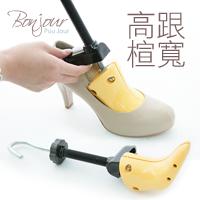 BONJOUR☆美鞋DIY調整寬度自己來!ABS女用楦鞋器/鞋撐(高跟鞋專用)E.【ZBJ-9206】I. 0