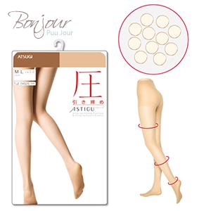 BONJOUR日本ASTIGU機能絲襪☆緊緻動人美腿(壓)系列J.【ZE155-221】I. 0