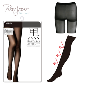 BONJOUR日本ASTIGU機能絲襪☆抗UV99%美腿(黑)系列J.【ZE155-223】I. 0