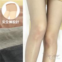 BONJOUR☆美腿曲線!10D腳尖透明超薄絲襪-四色F.【ZLW01】I. 0