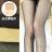BONJOUR☆人腿必備[8D臀部加厚防走光]超薄彈性絲襪F.【ZLW94】-四色I. 0