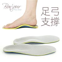 "Bonjour☆腳痛不再來!扁平/足弓支撐透氣減震 鞋""全""墊 F.【ZSD06】I. 0"