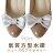 Bonjour夾式氣質鞋花★鏤空方框水鑽蝴蝶結鞋扣飾F.【ZSD103】3色I. 0