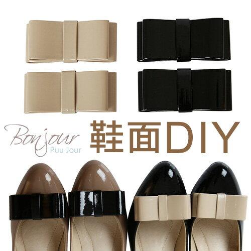 Bonjour鞋面DIY夾式Shine Style鞋花★亮澤漆皮鞋材F.【ZSD111】2色I. 0