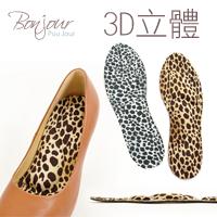 BONJOUR☆完整服貼3D全棉製豹紋[立體加厚鞋墊]靴/平底鞋/運動鞋類適用F.【ZSD47】I.尺碼:35-40(2色)