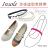 BONJOUR鞋子不掉腳☆珍珠造型高跟鞋專用束鞋帶F.【ZSD81】(2色)I. 0