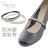 BONJOUR鞋子不掉腳☆水鑽造型高跟鞋專用束鞋帶F.【ZSD82】 (2色)I. 0