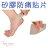 BONJOUR足部護理☆GelSmart吉斯邁矽膠防痛保護貼片-可剪裁I.【ZSPO80314】E. 0