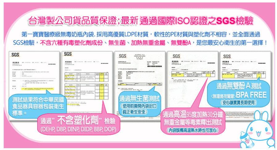 【大成婦嬰】台灣 第一寶寶 天然母感奶嘴(2入) S、M、L  天然母感奶嘴;高效防脹氣 2