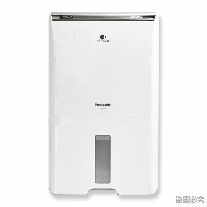 樂天卡5%回饋! 【福利品-包裝受損】Panasonic國際牌 10L清淨除濕機 F-Y20FH 1