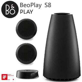 藍芽喇叭 ✦ B&O PLAY Beoplay S8 2.1聲道 公司貨 0利率 免運
