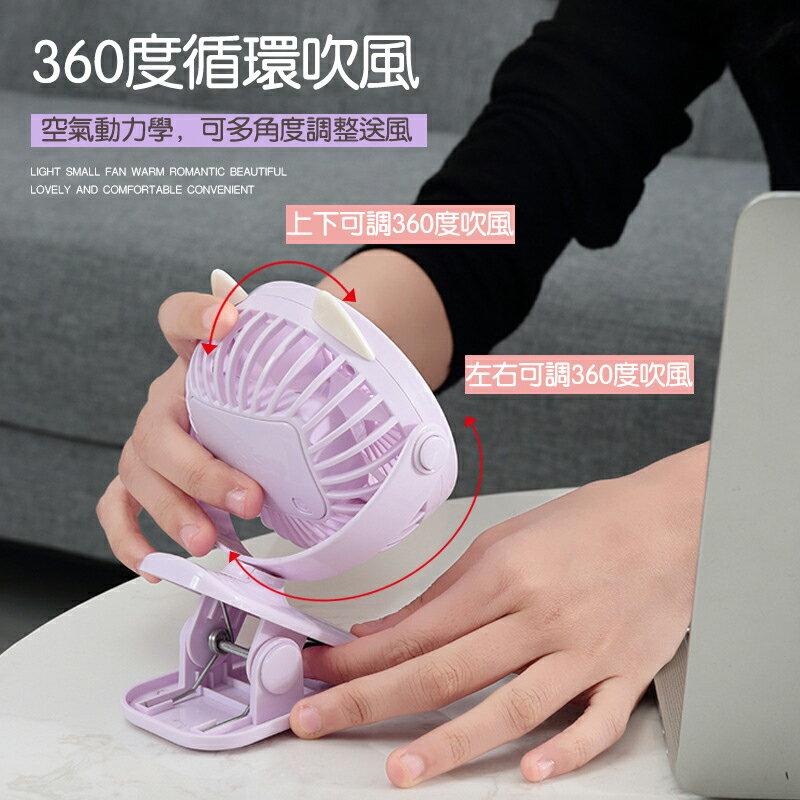 台灣現貨 桌上型風扇 USB充電 迷你風扇 手持風扇 可調節角度 方便攜帶 手持式 風扇 兩用 夾式風扇 夾子風扇 2