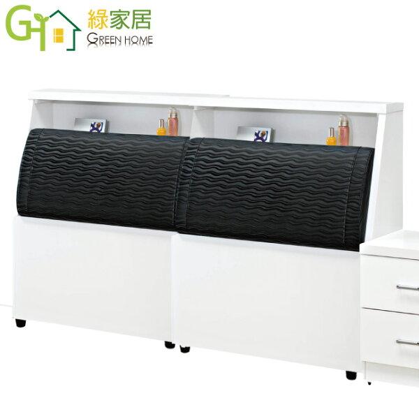 【綠家居】卡羅雅時尚5尺亞麻布雙人床頭箱(不含床頭櫃)