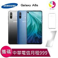 Samsung智慧型手機推薦到三星Samsung Galaxy A8s  攜碼至中華電信 4G上網吃到飽 月繳999手機$3990元 【贈9H鋼化玻璃保護貼*1+氣墊空壓殼*1】就在飛鴿3C通訊推薦Samsung智慧型手機