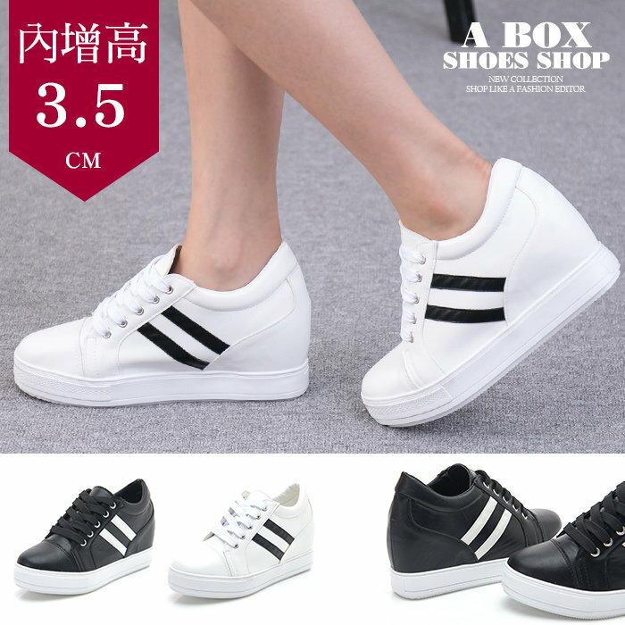 【Ki6073】MIT台灣製 透氣皮革 6.5CM隱形內增高綁帶休閒鞋 厚底包鞋帆布鞋 2色