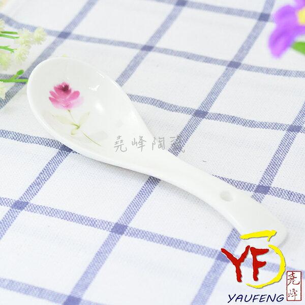 ★堯峰陶瓷★餐具系列 骨瓷 情定一生 如意湯匙