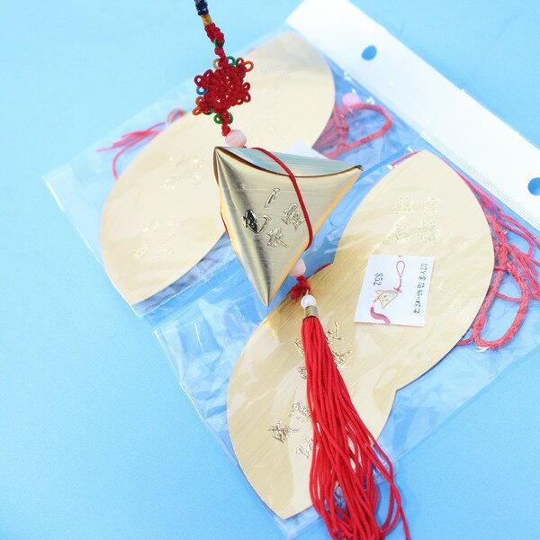 DIY金箔紙粽子 金榜題名包中粽子(台灣製造) / 一個入 { 促52 }  DIY粽子材料包 金粽子~星 1