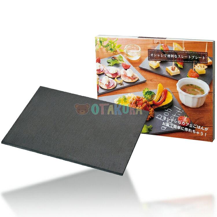 石板盤 石盤 岩盤 石板 岩板 餐盤 點心盤 岩板餐盤 隔熱墊 上菜盤 裝飾盤 日本進口正版 052739