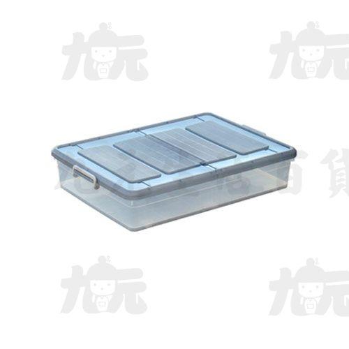 【九元生活百貨】聯府K0371大雙面掀蓋式整理箱置物櫃收納櫃K037-1