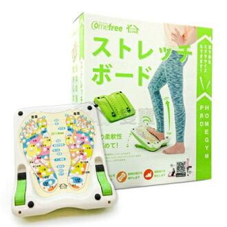 專品藥局 【Comefree 康芙麗】舒活美型拉筋板 綠色【2009821】