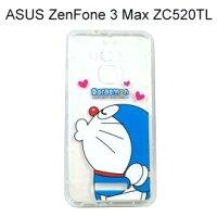 小叮噹週邊商品推薦哆啦A夢空壓氣墊軟殼 [嘟嘴] ASUS ZenFone 3 Max ZC520TL (5.2 吋) 小叮噹【正版授權】