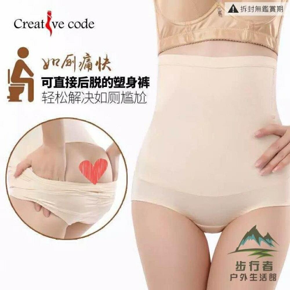 后脫式薄款產后收腹提臀內褲女塑身無痕高腰