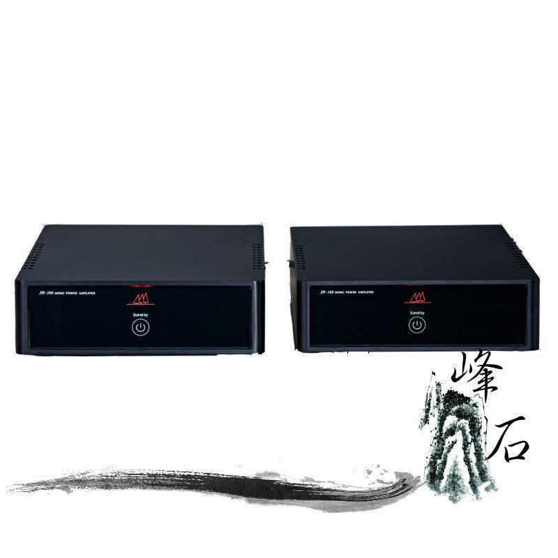 樂天限時優惠!谷津 DA&T XP-100 Mono Power Amplifier 後級擴大機(單台)