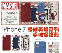 漫威英雄Marvel 周邊商品推薦【聖誕節交換禮物】PGA iJacket PU質感被蓋系列 iPhone 7 4.7吋 漫威英雄保護套 Marvel 可插卡片