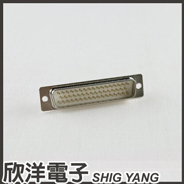 ※欣洋電子※RS232D型接頭三排50P焊接式公(DS-50P)